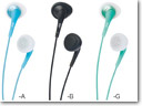 "JVC announces new soft silicon rubber ""gumy air"" ear bud headphones"