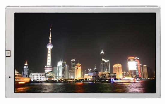 New 9.0-Inch LCD Module