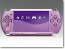 Sony announced a new PSP Lilac bundle to be released in July