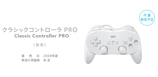 nintendo-classic-controller-pro-for-wii