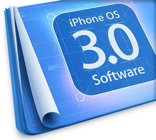 iphone os3.0