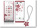 New Sony Ericsson W595 Cosmopolitan Flower Edition Phone