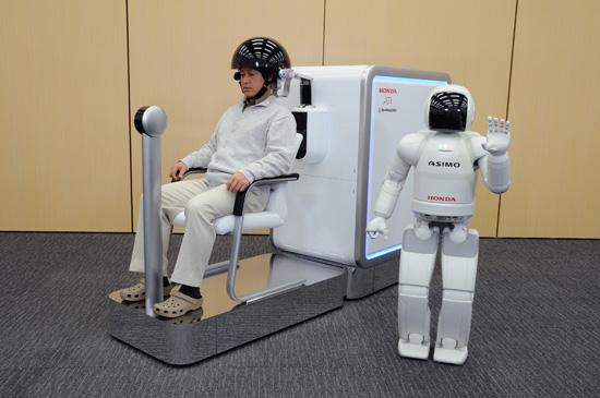 asimo-robot