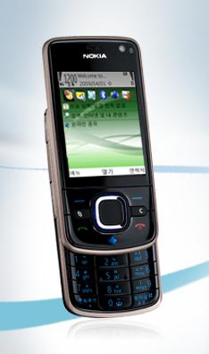 nokia-6210s