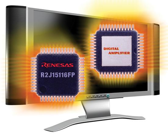 renesas-r2j15116fp ic