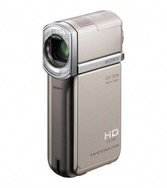 Sony Handycam TG7VE