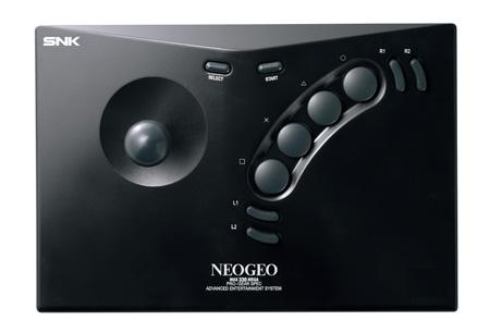 Neo Geo Stick 2 stick