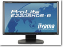iiyama with new ProLite E2208HDS-B Full HD monitor