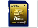 A-DATA Unveils Turbo series SDHC Class 10 memory card