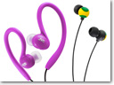 New JVC In-Ear Headphones – HA-EBX85 and HA-FX20