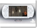 NEW Limited Edition Assassin's Creed: Bloodlines PSP Entertainment Pack