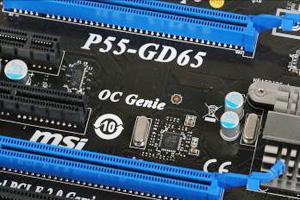 MSI OC Genie technology