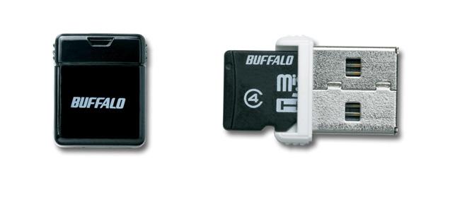 Buffalo RMUM-H