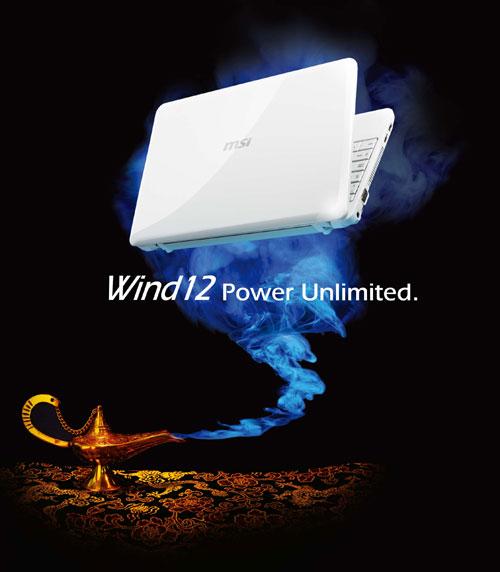 MSI Wind12 U200