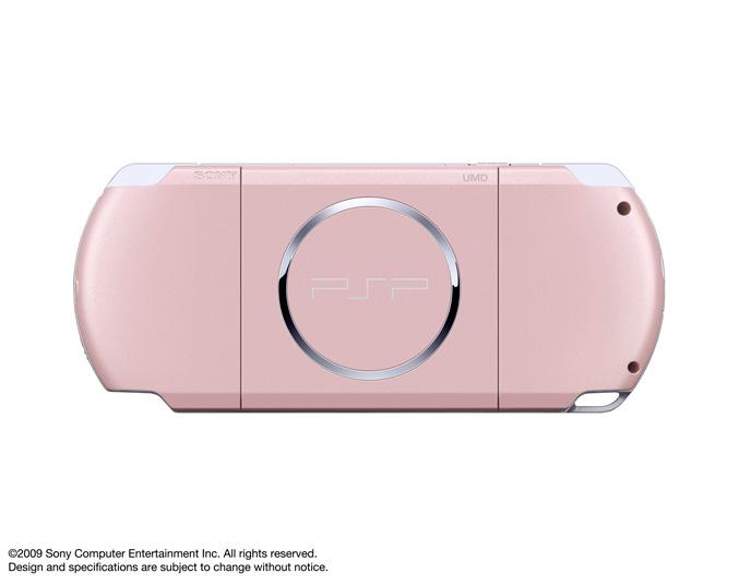 PSP 3000 - Blossom Pink