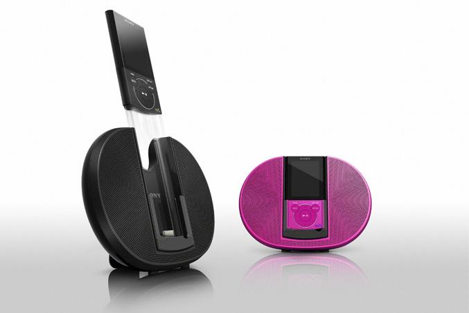 Sony WALKMAN E440K speaker kit