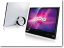Asus-Designo-MS-Series-LCD-Monitors