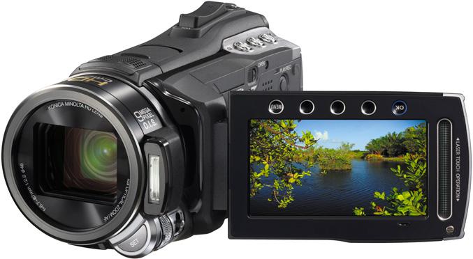 JVC HD Everio GZ-HM400