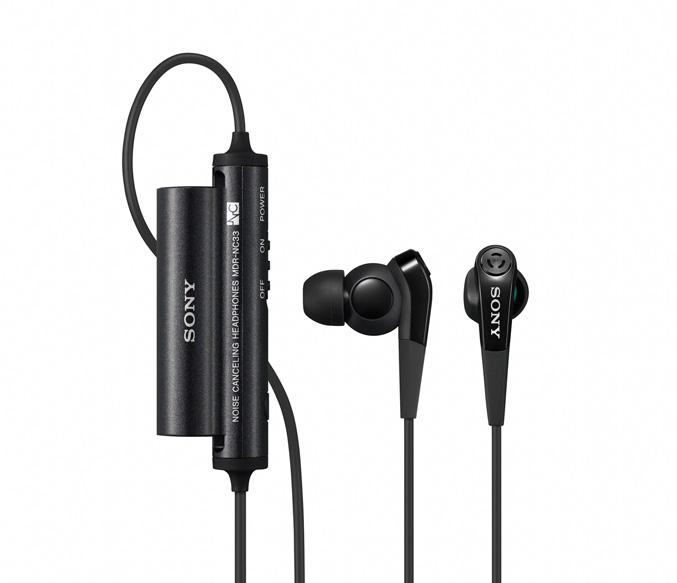 Sony MDR-NC33 black