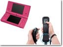 Nintendo revealed New Colors of Nintendo DSi, Wii Remote, MotionPlus and Nunchuck controllers