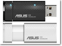 ASUS-CrossLink-Cable