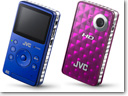 JVC launches Pocket Camera PICSIO GC-FM1