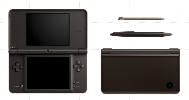 Nintendo DSi LL Dark Brown