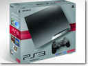 Sony's New PlayStation 3 250GB Available November 3