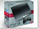 PS3-250GB