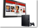 Netflix Coming Soon to PlayStation 3