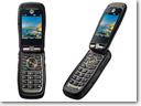Motorola-Quantico