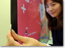 LG Display Unveils World's Thinnest LCD TV panel measuring 2.6mm