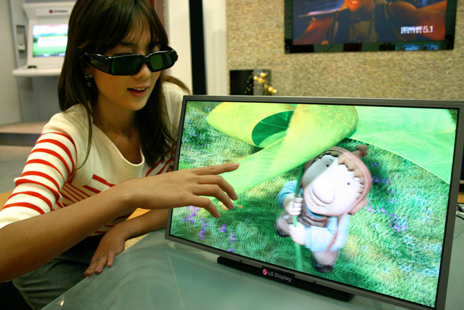 LG Display Ful -HD 3D Monitor