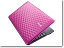 ASUS Eee PC Seashell Karim Rashid Collection Unveiled