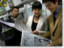 LG unveils world's largest flexible e-paper
