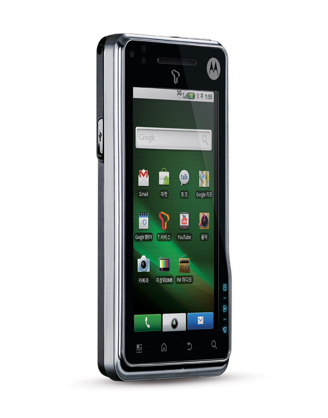 Motorola MOTOROI