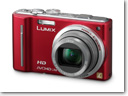 Panasonic intros LUMIX DMC-ZS7 and Lumix DMC-ZS5 digital cameras with built-in GPS