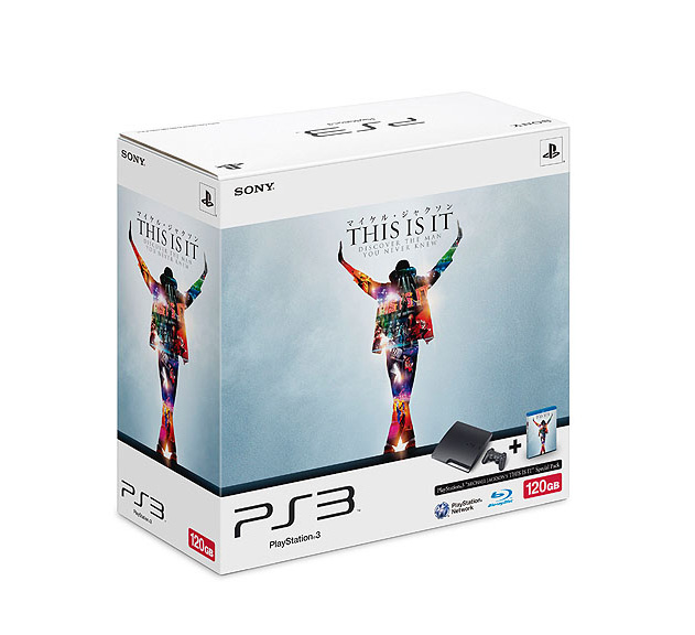 """Playstation 3 Bundle Pack Michael Jackson's """"This Is It"""""""