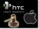 HTC Corporation Sues Apple for Patent Infringment