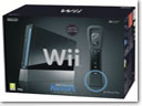 Nintendo Will Include New Components In the Nintendo Wii Retail Boxes from 9th May on.