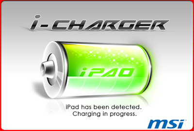 MSI products gets i-Charger, iPad/iPhone/iPod recharge utility