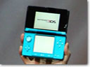Nintendo Introduced Portable 3D Gaming With No Glasses