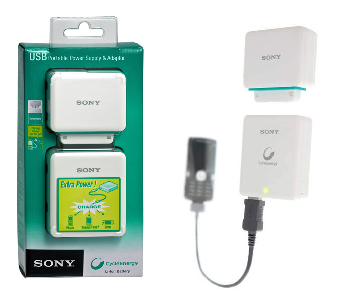 Sony USB Portable Power Supply Adaptor