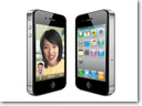 Seventeen More Countries to Get the iPhone 4