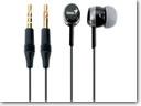Genius In-Ear Headset