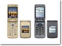 Fujitsu Raku-Raku Phone 7