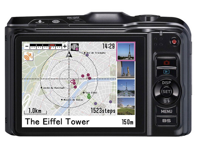 Casio's EXILIM EX-H20G allows geotagging