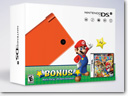 Nintendo with new Orange and Green DSi bundles