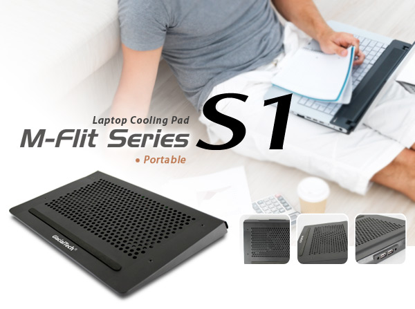 GlacialTech M-Flit S1 cooling pad