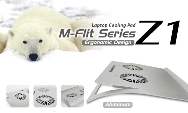 GlacialTech Z1 cooling pad